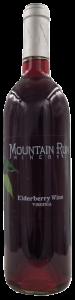 Elderberry Wine Bottle